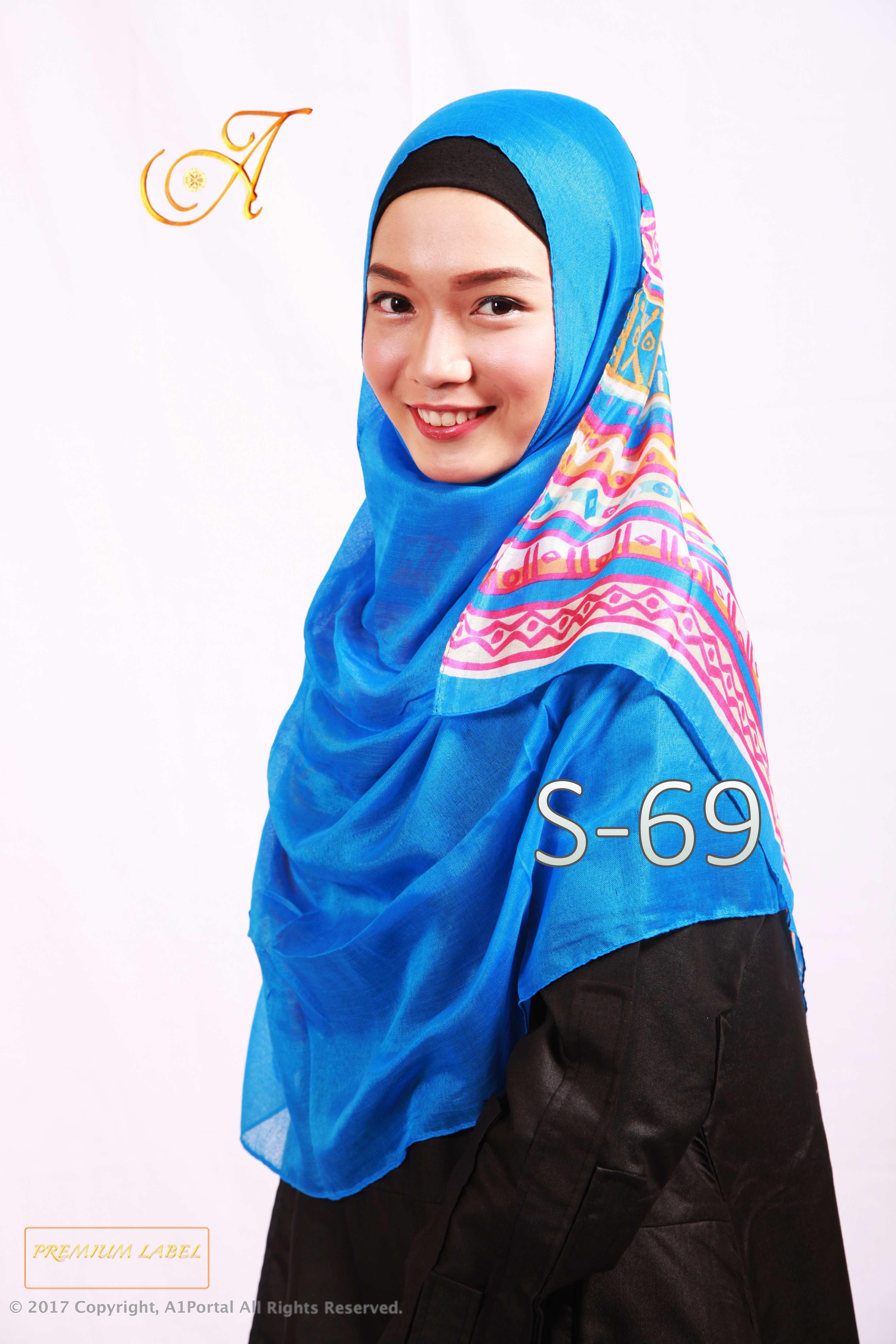 Grosir Jilbab Murah , Berkualitas Premium